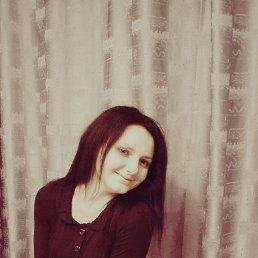 Анна, 24 года, Брянка