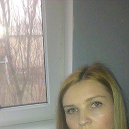 Ольга, 28 лет, Белгород-Днестровский