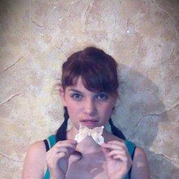 Марина, 29 лет, Великий Новгород