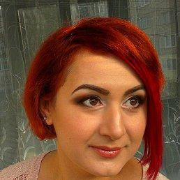 ***Yulya***, Каменское, 41 год