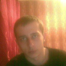 Виталий, 29 лет, Энергодар
