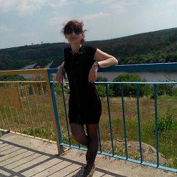 Ольга, 43 года, Южноукраинск