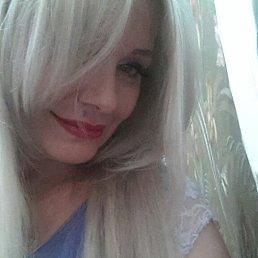 Наталья, Уфа, 30 лет