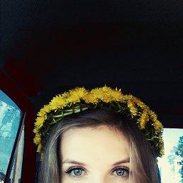 Даша, 21 год, Воткинск