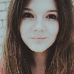 Ксения, 21 год, Асекеево