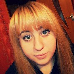 Даша, 23 года, Купянск