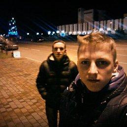 Коля, 24 года, Кузнецовск