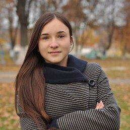 Лиза, 20 лет, Мглин