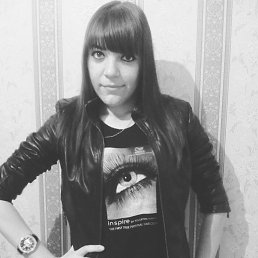 Руслана, 24 года, Никополь