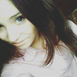 Диана, 22 года, Набережные Челны