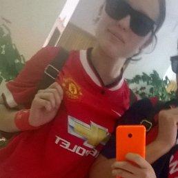 Элина, 24 года, Татарстан
