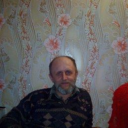 сергей, 49 лет, Вольск