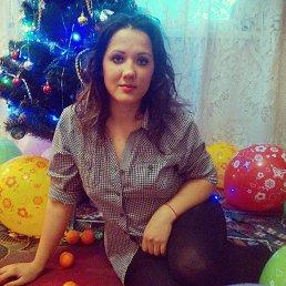 Настена, 29 лет, Григориополь