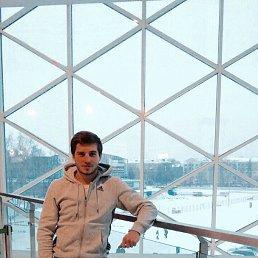 Валера, 26 лет, Москва