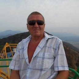 александр, 64 года, Грицовский