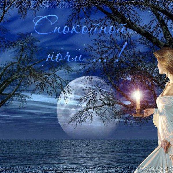 Красивых снов картинки красивые с надписями зимние, открытки днем рождения