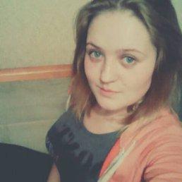 Карина, 22 года, Нестеров