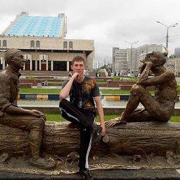 Олег, 28 лет, Фролово