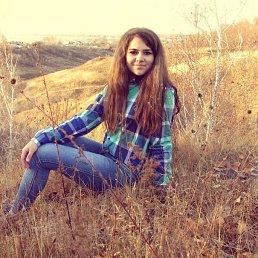 Валерия, 21 год, Белгород