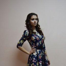 Карли, 20 лет, Суджа