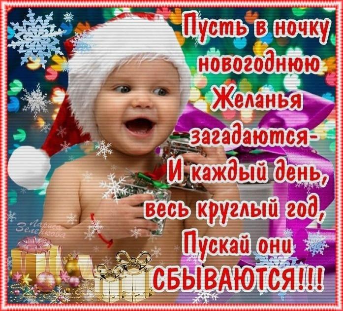 поздравление с наступающим новым годом подруге от друга