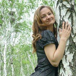 Екатерина, 39 лет, Зерноград