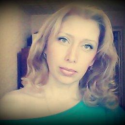 Наталья, 42 года, Рубежное