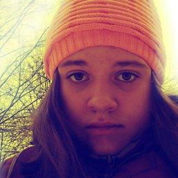 Лиза, 18 лет, Сергиев Посад