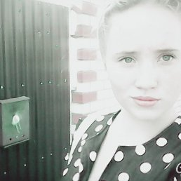 Дарья, 20 лет, Темрюк