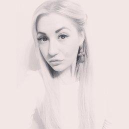Валерия, 29 лет, Белгород