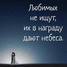 Фото Ирина, Хабаровск - добавлено 25 февраля 2016