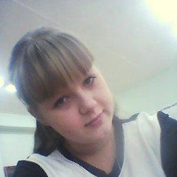 Anna, 23 года, Хабаровский