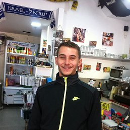 Виталий, 28 лет, Нагария
