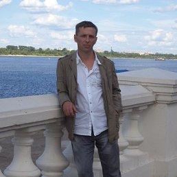 Александр, 49 лет, Уяр