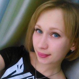 Юлия, 28 лет, Егорьевск