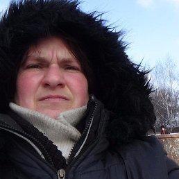 Валя, 44 года, Каменское