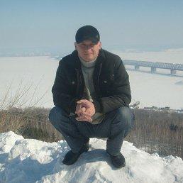 димок, 39 лет, Москва