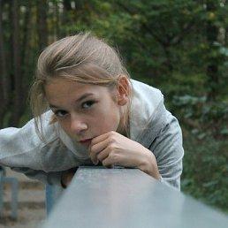 Дашуня, 20 лет, Балашиха