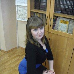 Светлана, 27 лет, Валдай