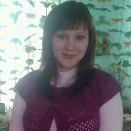 Людмила, 26 лет, Бикин