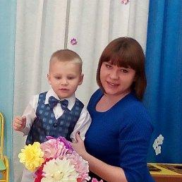 Елена, 28 лет, Вяземский