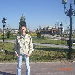 Адам, 45 лет, Белгород