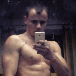 Йосип, 25 лет, Христиновка