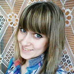 Кристина, 26 лет, Киров