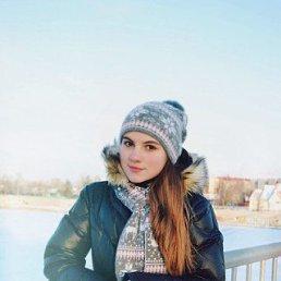 Arina, 18 лет, Пенза