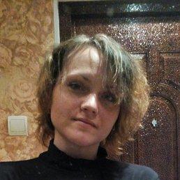 Настёна, 32 года, Слуцк