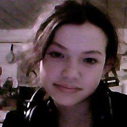 Регина, Уфа, 20 лет