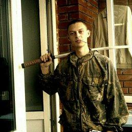 Александр, 25 лет, Каргасок