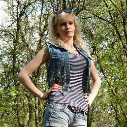 Юленька, 26 лет, Рязань