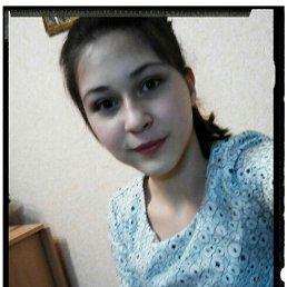 Арина, 20 лет, Туймазы